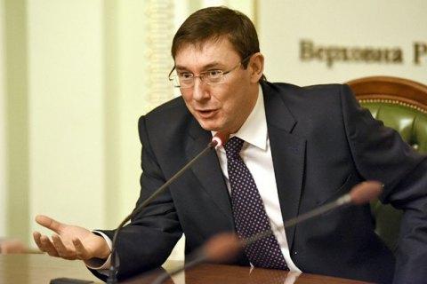 Луценко объявил, что Кацуба согласился пойти насделку соследствием