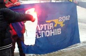 """""""Регионы"""" хотят наказать """"свободовцев"""" за сожженный флаг"""