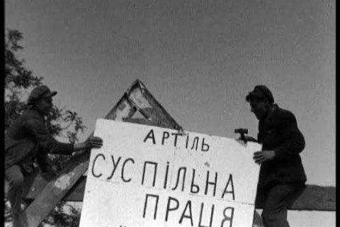 На британському фестивалі покажуть українські документальні фільми