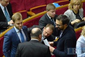 Усов отозвал подпись при голосовании за комитеты (документ)