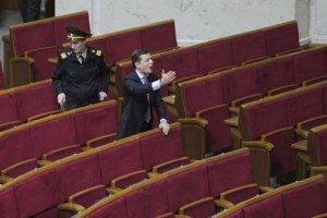 В Винницкой области отказали в регистрации кандидату от Радикальной партии
