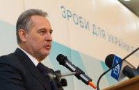 Фирташ получил от Путина кредиты на $11 млрд