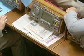 Депутаты не будут рассматривать закон о выборах