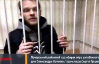 Третий подозреваемый отрицает свою вину в нападении на Чорновол
