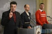 Яценюк, Кличко и Тягнибок поддержали журналистов ТВi