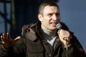 Кличко считает, что на Грушевского вчера освистывали не его