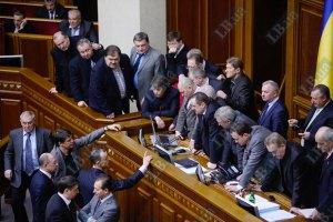БЮТ допускает новое блокирование работы Рады из-за ГТС