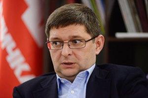 Оппозиция требует рассмотреть в Раде законопроект об импичменте президенту