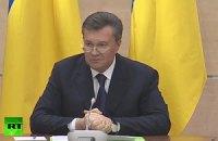 """Янукович требует выполнять """"мирное"""" соглашение от 21 февраля"""