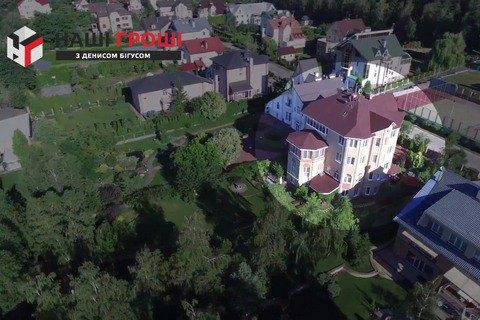 Сожительница главы НКРЭКУ купила дом за $2 млн