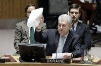 Украина инициировала в Совбезе ООН рассмотрение ситуации в Грузии