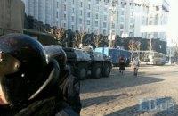 """Участников """"мирного наступления"""" на Раду встретили водометы и """"Беркут"""" с оружием (онлайн-трансляция)"""