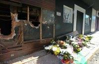 Украина вызвалась лечить пострадавших от пожара бразильцев