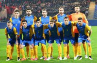ФФУ попросила МИД разъяснить, как играть со сборной не признанного Украиной Косово