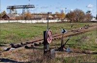 В Луганской области устроили два взрыва на железной дороге