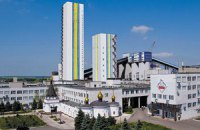 В аварии на шахте в Красноармейске пострадали 18 человек, еще двоих ищут