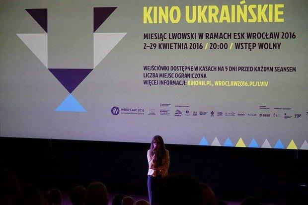 Як проходить Львівський місяць у європейській столиці культури-2016 (фотохроніка, доповнено) (фото)