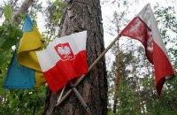 Gazeta Wyborcza раскритиковала заявление правящей партии Польши о Волынской трагедии