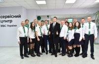 В Броварах открыли сервисный центр МВД