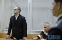 У Печерского суда около тысячи человек требуют закрыть дело Власенко