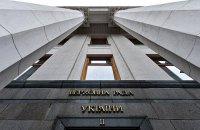 Константиновский, Шуфрич и Супруненко отрицают неуплату налогов