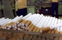 Миндоходов предложило Минфину передать 8 млн пачек конфискованных сигарет участникам АТО