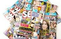 В Дании журналисты признаны виновными в покупке данных кредитных карт известных людей