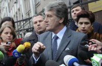 Ющенко вышел из ГПУ после 4-часового допроса