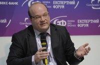 Вероятность подписания соглашения с ЕС 20%, - Чалый