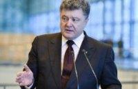 """Порошенко назвал """"выборы"""" ДНР и ЛНР """"фарсом под дулами автоматов"""""""