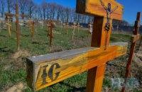 МВД называет лживой информацию о причастности украинских военных к захоронениям на Донбассе