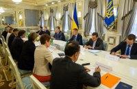 Порошенко призвал страны G7 и ЕС не признавать легитимность выборов РФ в Крыму
