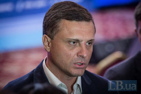 Аваков назвал Левочкина создателем разгона Майдана