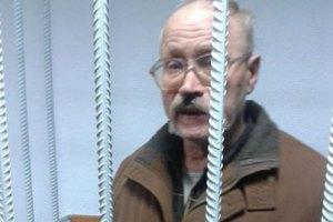 ГПУ объявила подозрение силовикам, причастным к арестам активистов Майдана