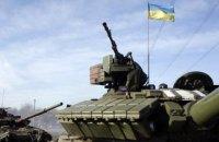 Хронологія конфлікту на сході України