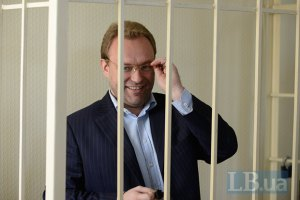 Вышедший на свободу Волга стал финаналитиком за 2800 гривен в месяц