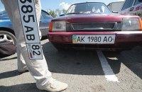 В Крым не пускают автомобили с украинскими номерами, - Госпогранслужба