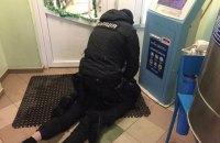 Во Львове продавец наркотиков пытался подкупить полицию