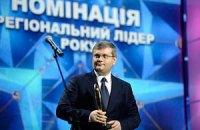 Австрія зацікавлена у співпраці з Дніпропетровською областю