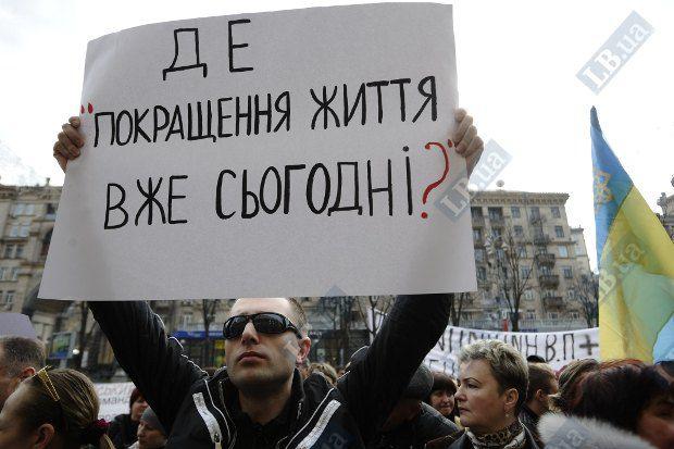 Після переконливої перемоги опозиційного мера і формування абсолютної більшості в Київраді, протестні настрої в столиці зростуть