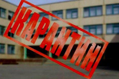 У школах Мукачева - КАРАНТИН!
