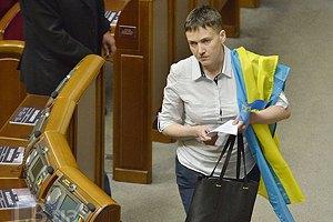 Савченко заменила плакат на трибуне Верховной Рады