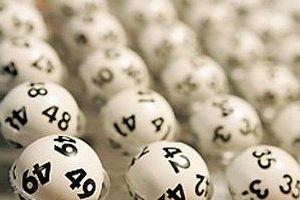 Парламент принял закон о государственных лотереях