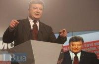 Порошенко отменил ряд указов по ВТО