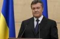 На счетах Януковича заморожено более $1,4 млрд