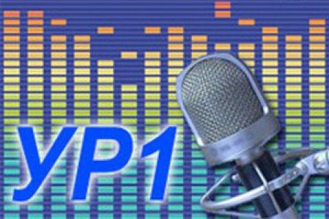 «Украинское радио» начнет вещание наоккупированном Донбассе