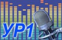 """Нацсовет пообещал вещание """"Украинского радио"""" на всем Донбассе"""