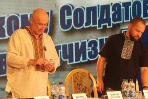 Яневский вошел в первую десятку кандидатов от новой партии