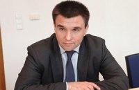 """Террористы должны отменить результаты своих """"выборов"""", - Климкин"""