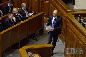 Депутаты разрешили ввести импортный сбор
